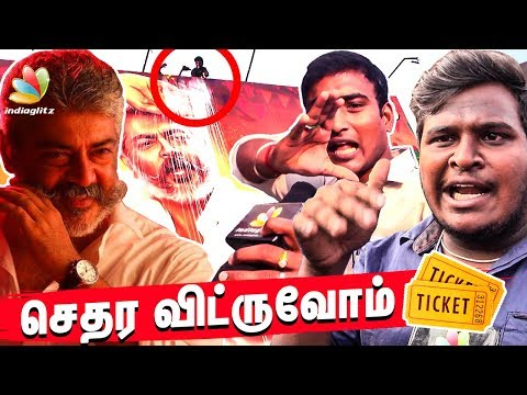 Viswasam FDFS Advance Booking : Ajith Fans Celebration at Rohini Theater | Theater Response