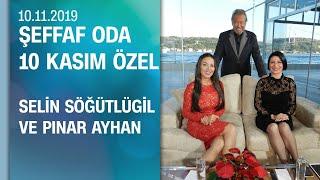 Pınar Ayhan Şeffaf Oda  10 11 2019