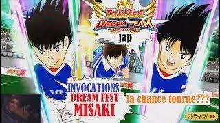 CAPTAIN TSUBASA DT (jap) INVOCATIONS DREAM FEST MISAKI