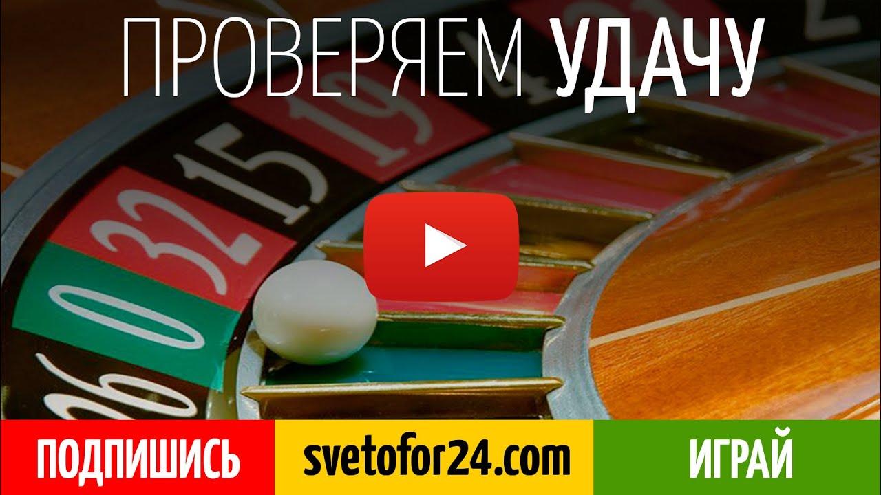 Надежные онлайн казино на деньги