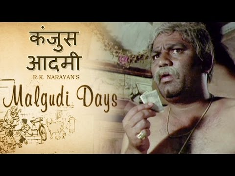 Malgudi Days - मालगुडी डेज - Episode 53 - The Hoard - महाकंजूस