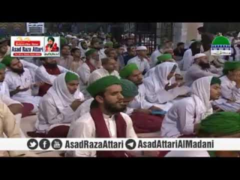 Mai Hu Sunni || Rahoon Sunni || Maru Sunni Madine Me Very Lovely Naat By Qari Asad Raza Attari