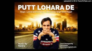 Putt Lohara de by Dharminder Singh Sohal(Pappi)