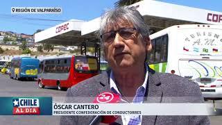 Seguidilla de robos a choferes de microbuses en Valparaíso