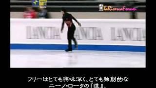 【フォロー訳】 04:08 パオロ、このように氷上での身体の動きが固いと...