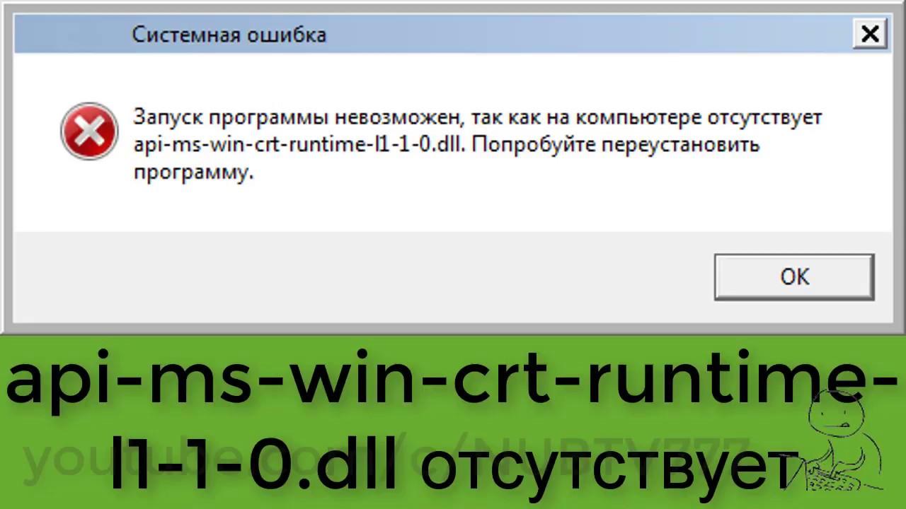 api-ms-win-crt-filesystem-l1-1-0.dll free …