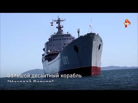 Учения морских пехотинцев в Приморье