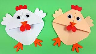 Оригами КУРОЧКА Закладка из бумаги своими руками - Поделки из бумаги для детей - Легкое Оригами DIY