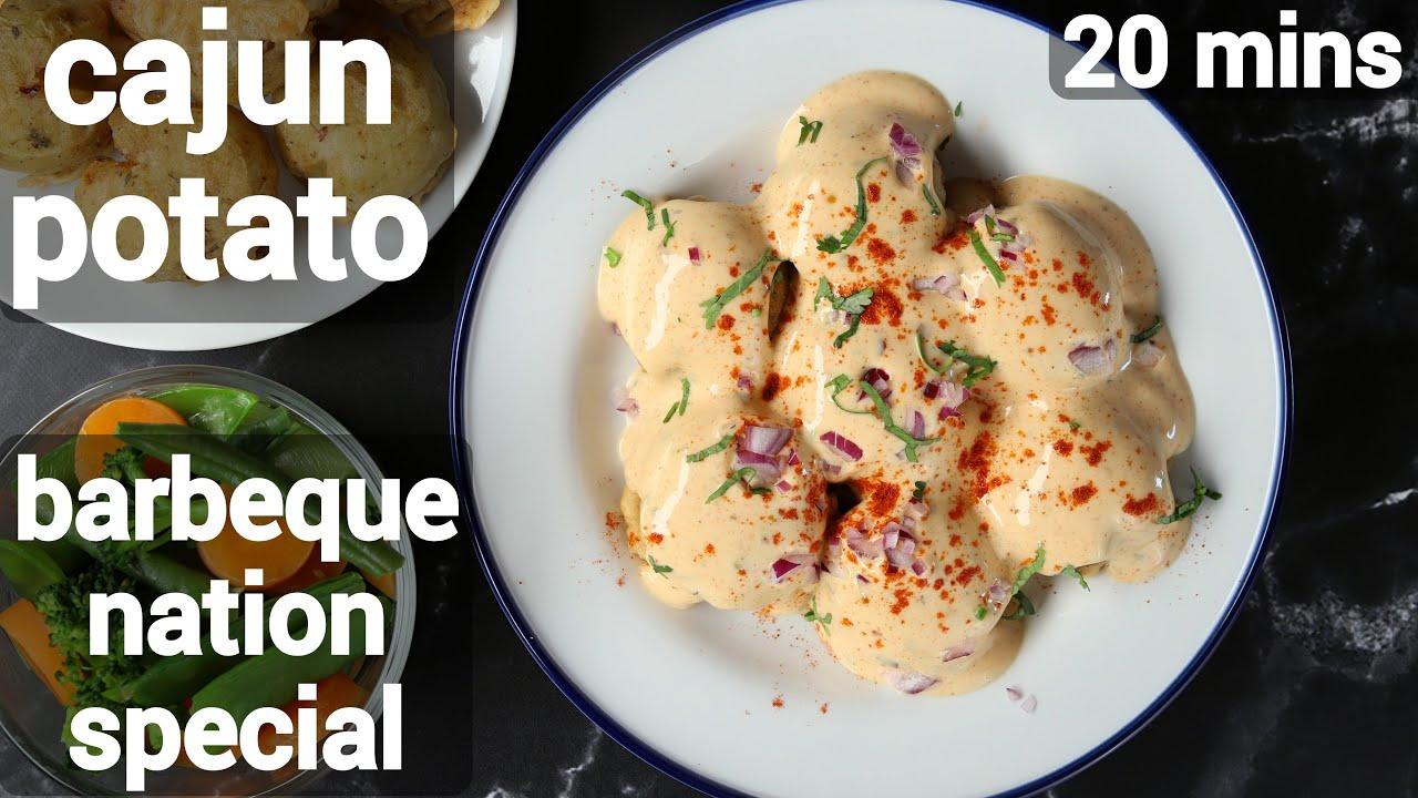 Cajun Fried Potato Salad Recipe