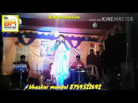 bhaskar mondal super hit  baul song  আমি কৃষ্ণ নামের ফেরি বালা (লাইভ )