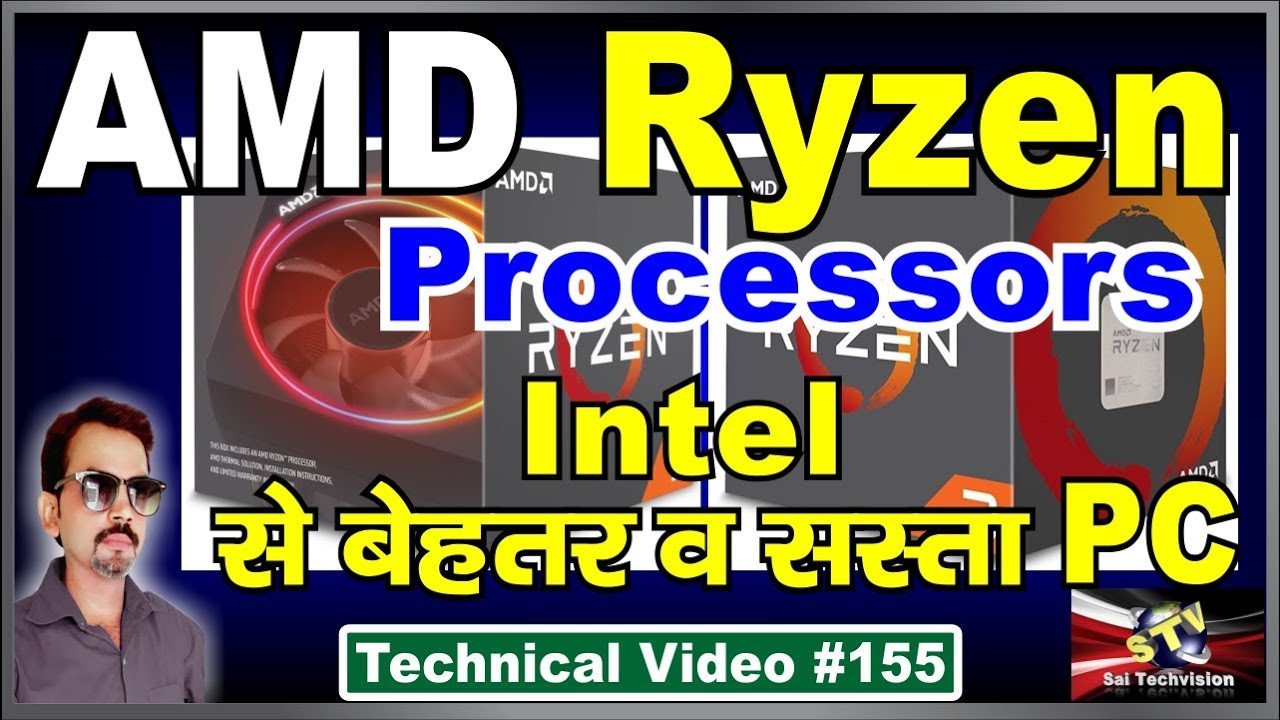 AMD Ryzen Processors Explained ! Batter than Intel Processor #155
