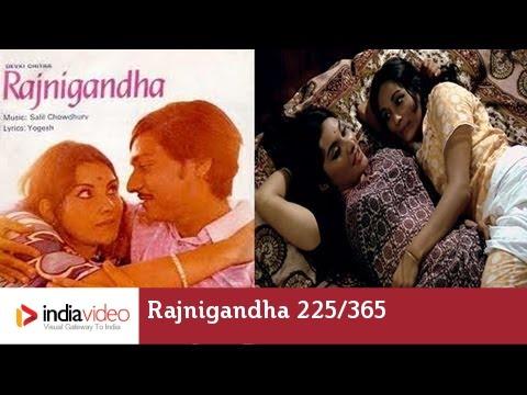 Rajnigandha - 1974