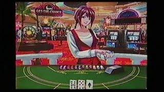 CR飯島直子のカジノビスティ(ビスティ/2005年) http://www.p-world.co...