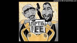 Prti Bee Gee & Hill Famillia - Lerdiz night [720p]