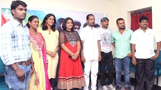 Laddukkulla Boondhi Boondhi Press Meet