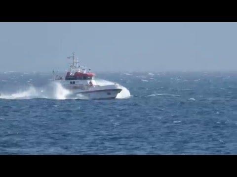 Norwegian vessel RS111 SAR in Aegean Sea.