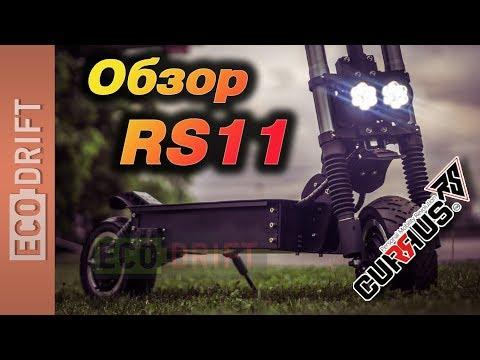 Обзор электросамоката Ecodrift RS11 (Currus RS11)