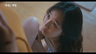 Video [Sub]  EP06–There's no way this is allergy medicine - Lily Fever download MP3, 3GP, MP4, WEBM, AVI, FLV September 2018