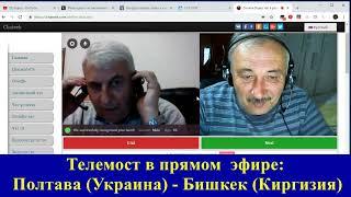 Киселёв заговорил устами киргиза