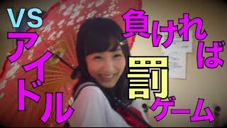 2013日テレジェニックの はまゆりこと浜田由梨ちゃんとまたもや対決! ...