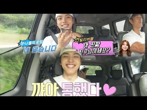 Yeo Jin Goo actually had telepathy with Oh Ha Young (A Pink)