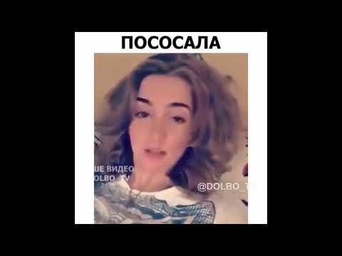 Порно видео смех