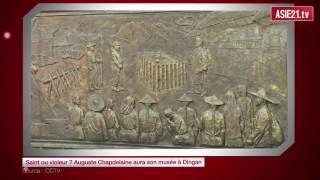 Saint ou violeur ? Auguste Chapdelaine aura son musée à Dingan