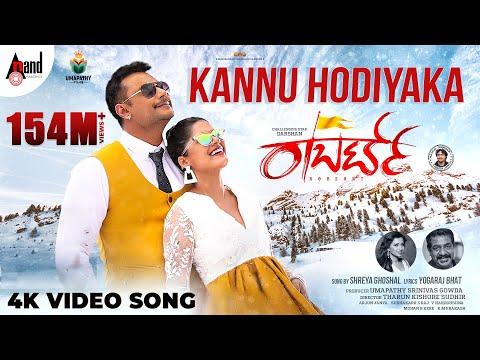Roberrt   Kannu Hodiyaka   4K Video  Darshan   Shreya Ghoshal Asha Bhat  Tarun  Arjun Janya Umapathy