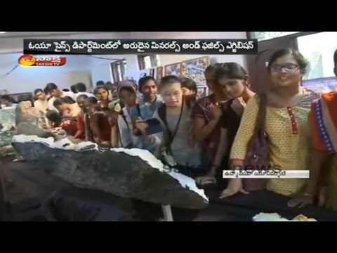 Fossils and Minerals Exhibition in Osmania University - Watch Exclusive