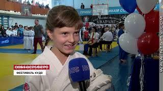 10.11.2018 В Севастополе прошел фестиваль по кудо