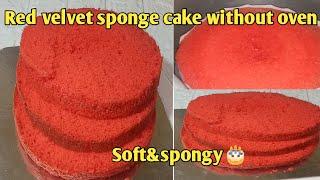 Redvelvet sponge cake recipe in tamil1kg Red velvet cake