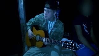 Деревенский парень спел песню на гитаре. Афигели  все. Никто не ожидал.