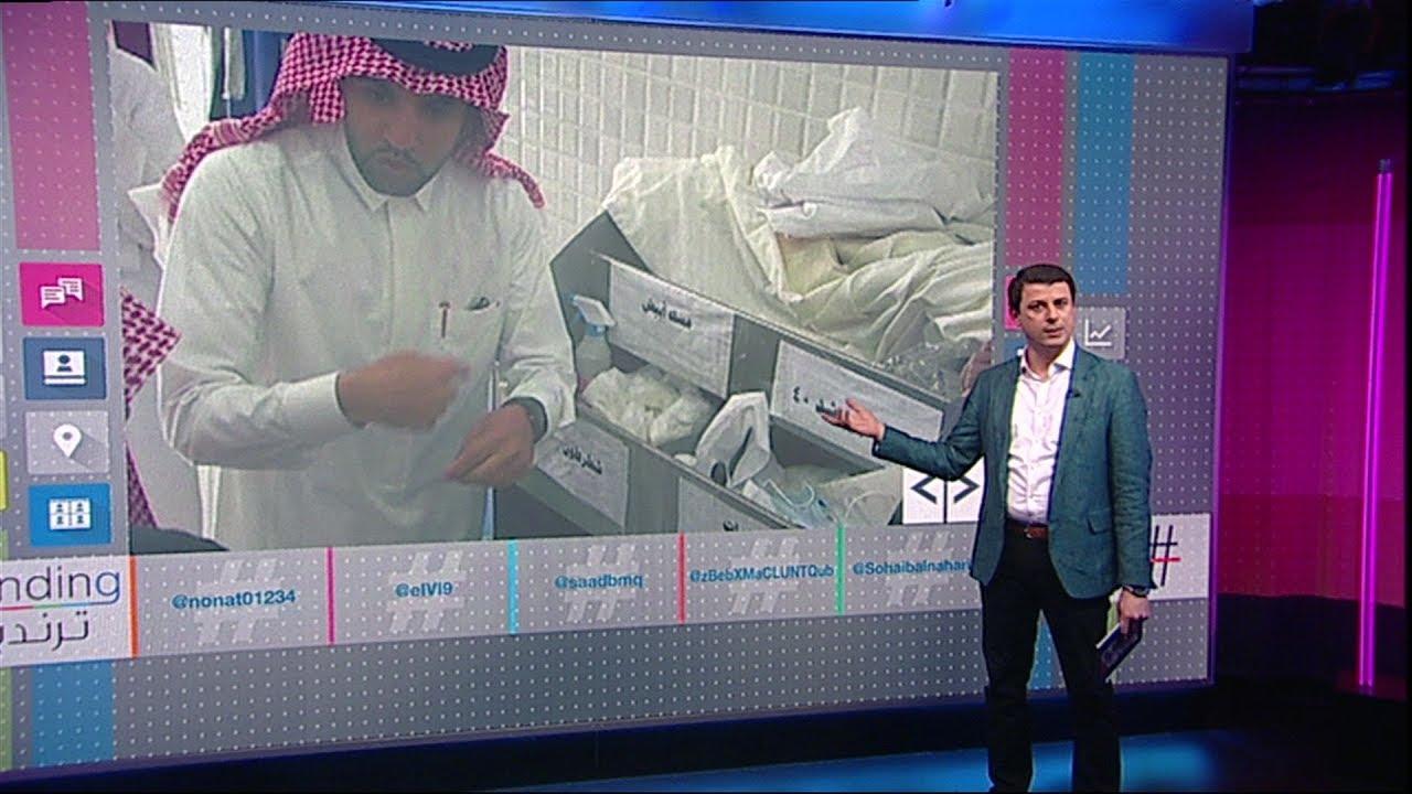 مدرس سعودي يصطحب تلاميذه إلى درس عملي في مغسلة للموتى ويثير ردود فعل غاضبة