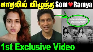 ❤️Somu Love proposal to Ramya pandian || 1st Exclusive Video|| BiggBoss 4 tamil unseen