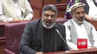 Wolesi Jirga Speaker 'Welcomes' Dostum's Return