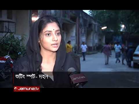 Dohon Bengali Movie Shooting Siam Puja - Jaaz Multimedia