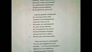 Г.Р. Державин Ода Екатерине II прочтение / Derzhavin Ode to Catherine the 2nd