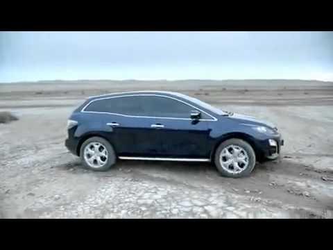 Spot Mazda CX-7