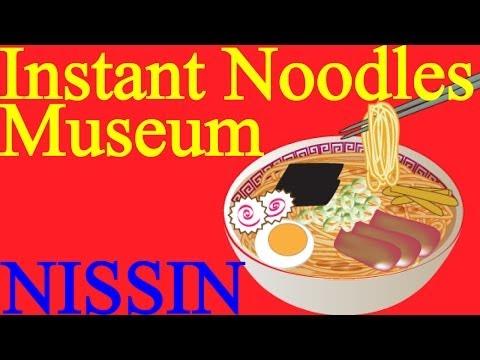 Cup Noodles Museum (インスタントラーメン発明記念館) 【JAPAN TRAVEL GUIDE】