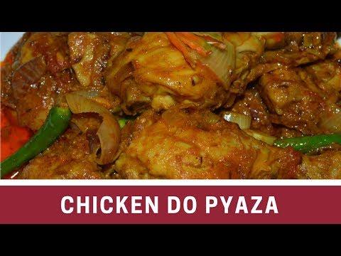 Chicken Do Pyaza Recipe - घर मे कैसे चिकन दो प्याज़ा बनाये - How To Make Chicken Do Pyaza Restaurant