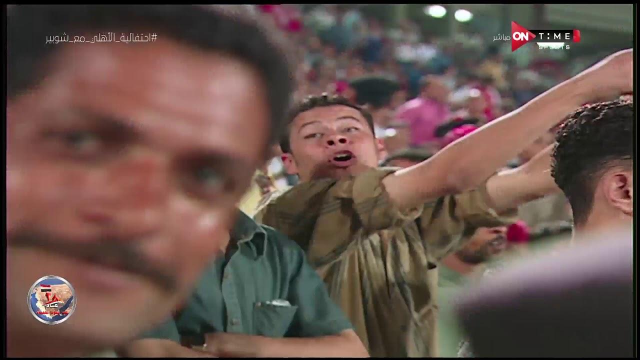 بونفرير: الأهلي خسر دوري سيد عبد النعيم عن قصد - ملعب ONTime