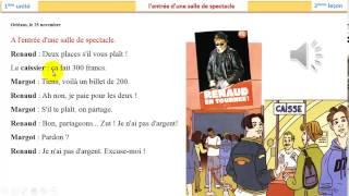 تعلم اللغة الفرنسية - المحادثة 5