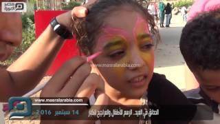 بالفيديو الحدائق في العيد.. الرسم للأطفال والمراجيح للكبار