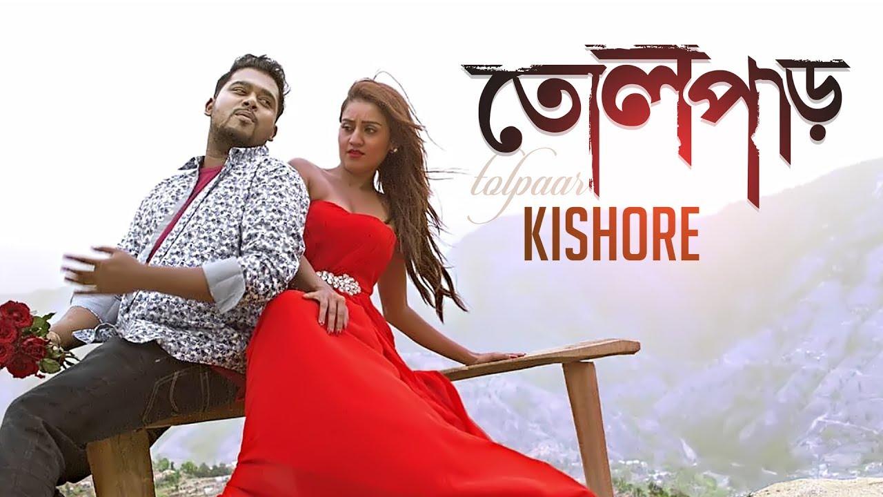 Tolpar – Kishore