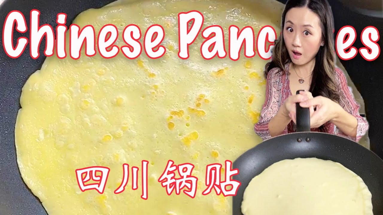 Chinese Pancakes in Sichuan style- 四川锅贴儿