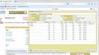 Бухсофт Онлайн. Торговля. Печать счета, счет-фактуры, накладной торг-12