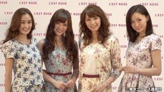 【TNS動画ニュース...