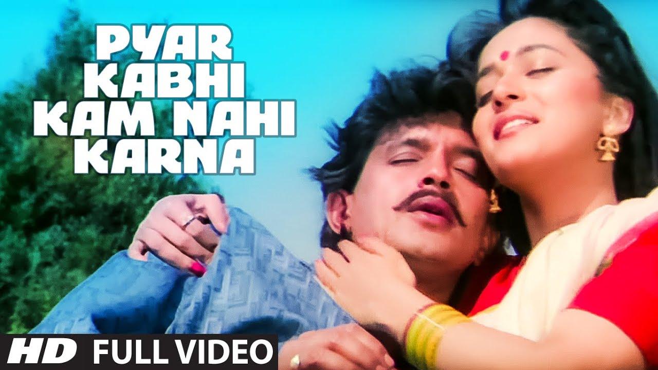 Pyar Kabhi Kam Nahi Karna Full Hd Video Song Prem Pratigyaa Mithun Madhuri Dixit Youtube