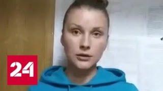 В Подмосковье поймали торговцев фальшивыми полисами ОСАГО и КАСКО - Россия 24