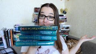 Сказки для взрослых девочек | Романтическое фэнтези, эскапизм и кожаные штаны